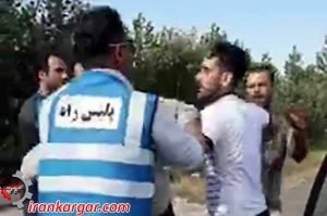 کتک زدن رانندگان توسط پلیس