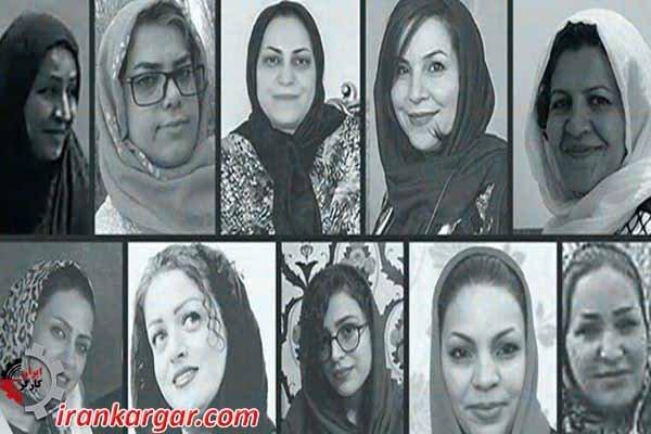 اعتصاب غذای زنان دراویش