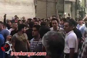 تهران تظاهرات