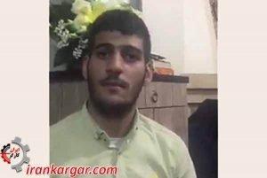 اعدام محمد ثلاث