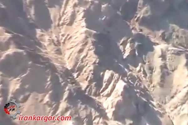 کوه طلا در سیستان و بلوچستان