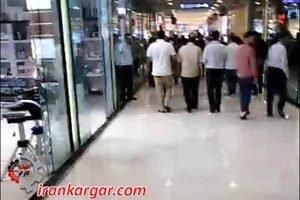 اعتصاب در بازار اطلس مشهد