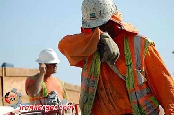 اشتغال کارگران