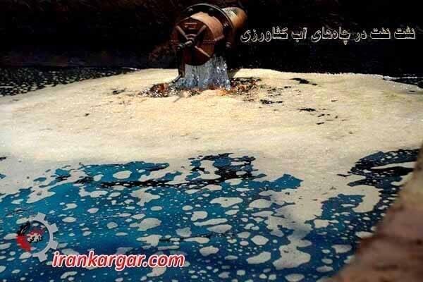 تراوش نفت در چاه آب کشاورزان