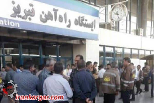 کارگران راهآهن تبریز