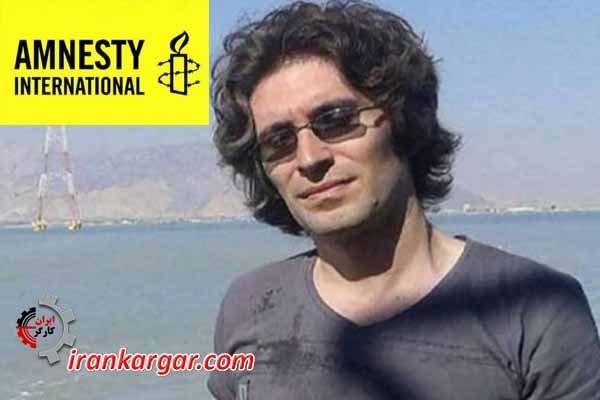 عفو بینالملل خواستار انتقال آرش صادقی
