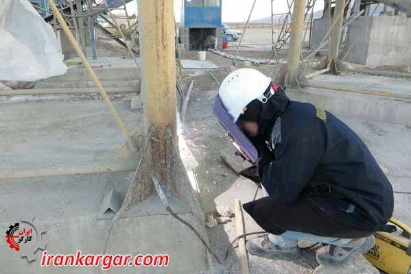 کارگر زن