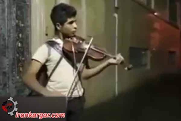 نواختن ویولون کیانوش شهنازی