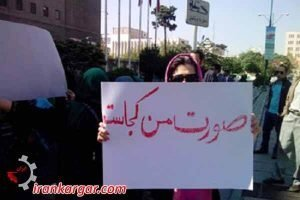 خبر بهت آور مختومه؟! اعلام شدن پرونده اسیدپاشیهای اصفهان بدون متهم و نتیجه