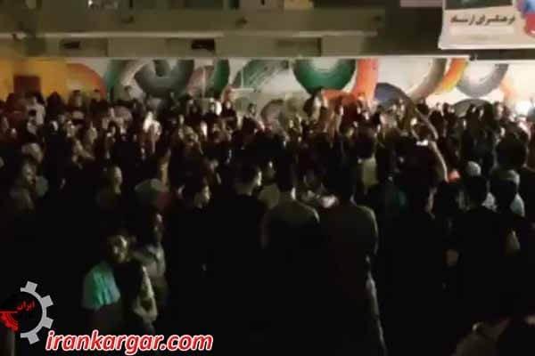 تظاهرات برازجان