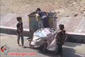 کودکان کار گرگان