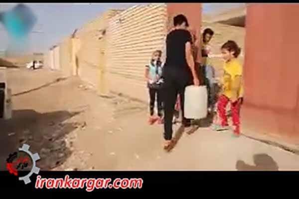 زخم آب خرمشهر