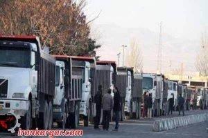 اعتصاب کامیون داران - شعر