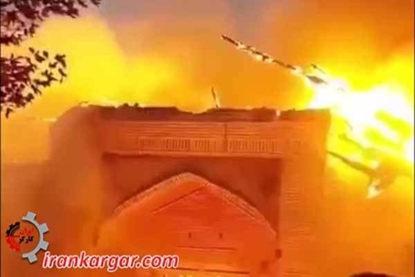 آتش سوزی مسجد جامع ساری