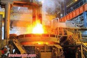 تعطیلی کارخانه فولاد زاگرس
