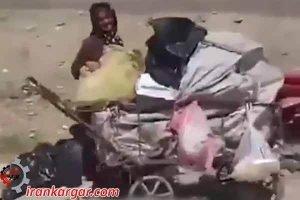 زباله گردی مادران سالمند