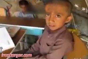 محرومیت در مدارس سیستان و بلوچستان