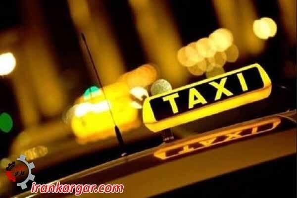 اخراج غیرقانونی رانندگان تاکسی