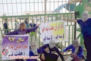 اعتصاب مجدد کارگران