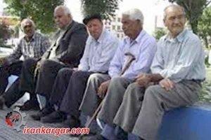بازنشستگان دانشگاه فرهنگیان