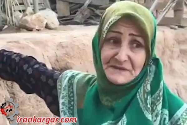 دردهای مادر زلزله زده در قصر شیرین که حتی محلی برای خواب ندارد