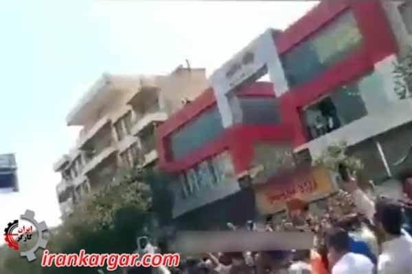 تظاهرات شیراز