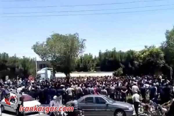 تظاهرات اصفهان عکس روز