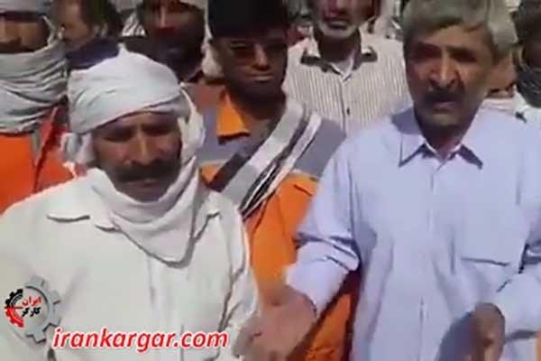 کارگران محروم شهرداری زابل که ۴ماه است حقوق نگرفتهاند