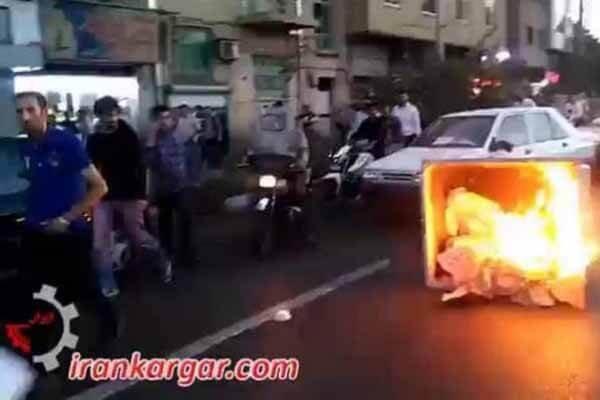 تظاهرات تهران عکس روز
