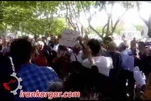 تجمع اعتراضی به قرارداد ننگین حراج دریای خزر