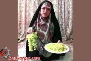 محاسبه هزینه ناهار در ایران