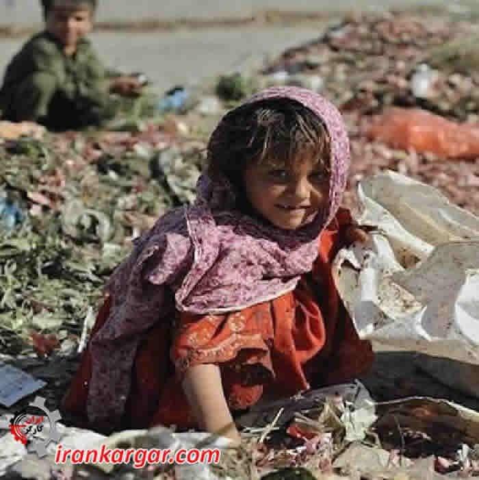 عکس روز کودکان زباله گرد