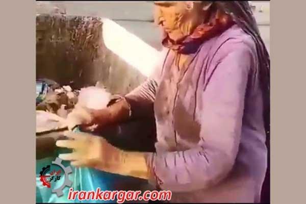 غم انگیز و بغض آور ویدئوی دردناک یک مادر کهنسال زباله گرد