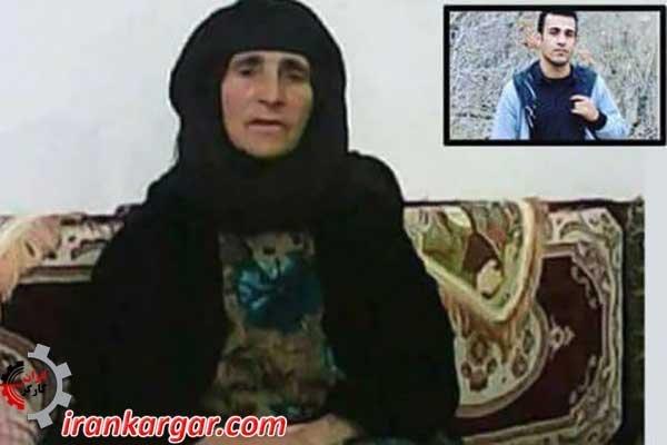 ترانه کردی مادر گریه نکن؛ تقدیم به مادر رامین حسین پناهی که سحرگاه امروز اعدام شد
