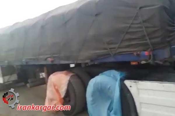 درد دل یک راننده محروم که کامیونش که تمام زندگیش است زیر بار خوابیده است