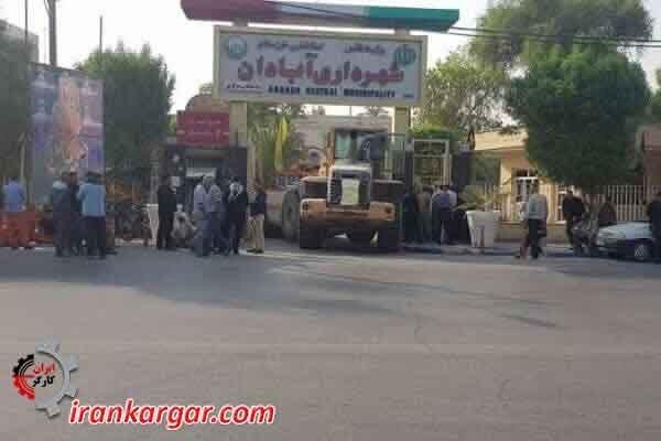 کارگران سازمان عمران شهرداری
