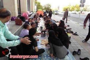 کارکنان تعاونی سهام عدالت