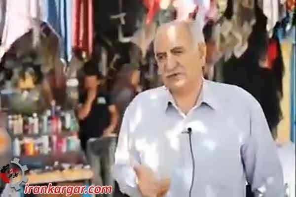 پاسخ دردناک چند پدر خیابانهای تهران به یک سؤال