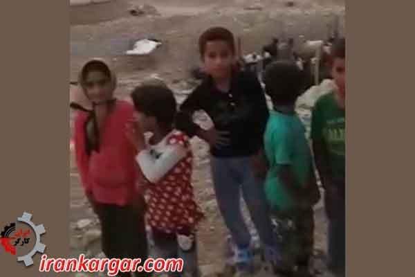 کودکان معصوم روستای بردسرقلیان و نبود کلاس درس و مدرسه!؟