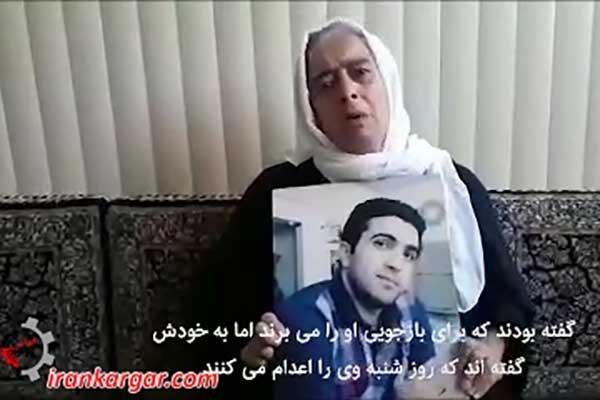 فریاد دادخواهی مادر زانیار مرادی برای جلوگیری از اعدام فرزند بی گناهش