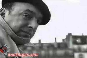قطعه مصور «مخاطره کن» به یاد پابلو نرودا شاعر بزرگ شیلیایی و یار آلنده