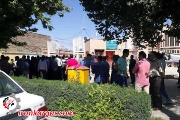 تجمع اعتراضی کارگران کارخانه