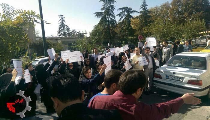 تجمع اعتراضی متخصصین ژنتیک مقابل نظام پزشکی در تهران ۲