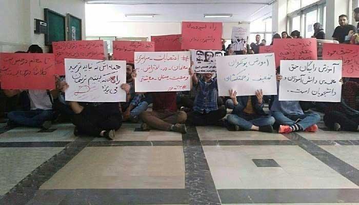 حمایت دانشجویان دانشگاه علوم اجتماعی دانشگاه تهران از تحصن معلمان با تعطیلی کلاس درس