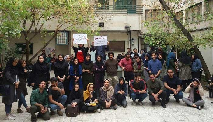حمایت دانشجویان دانشگاه تهران و دانشگاه علامه با تعطیلی کلاس درس