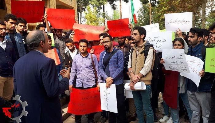 دومین روز تجمع دانشجویان دانشگاه تربیت مدرس