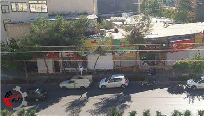 مشهد-اعتصاب-بازاریان-و-مغازه-داران-۱۶-مهر-۹۷