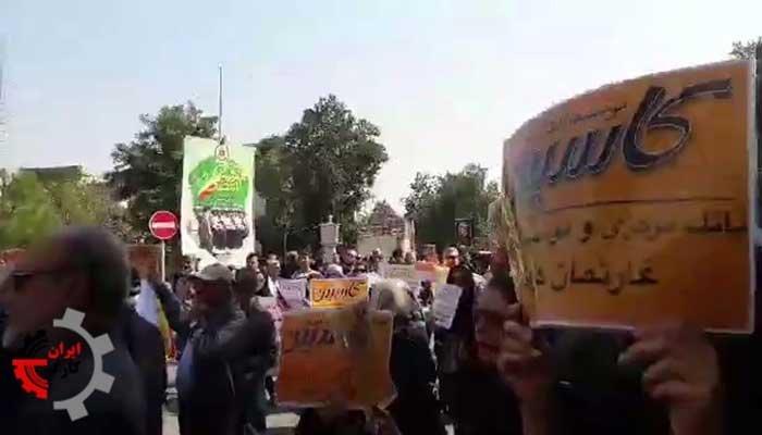 تجمع اعتراضی سپردهگذاران غارت شده کاسپین ، تهران