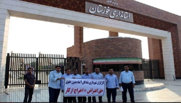 خبر های کوتاه تجمع اعتراضی کارگران آتشنشانی شادگان