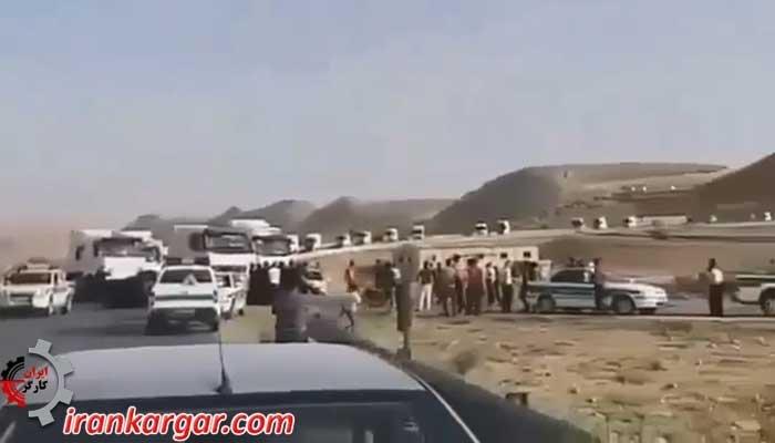درگیری رانندگان ۲۰۰ تریلی در حال رژه با ماموران پلیس راه شیراز